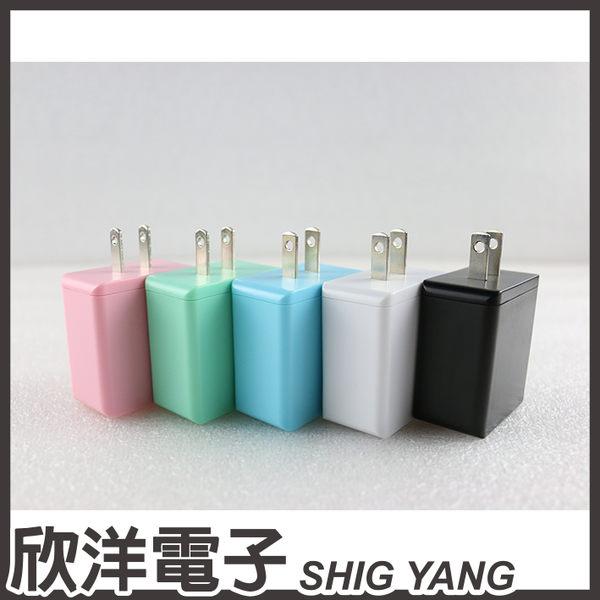明震 POLARIS 馬卡龍色系2A USB雙孔電源充電器/手機、平板、電腦周邊配件 (PO-06A) 顏色隨機出貨