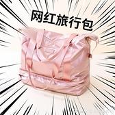 短途旅行包包女男大容量單肩待產袋子手提收納簡約便攜行李出行包 快速出貨