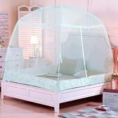 蚊帳 蒙古包蚊帳1.5m床雙人家用有底支架拉鏈1.2米單人宿舍學生HPXW聖誕節提前購589享85折