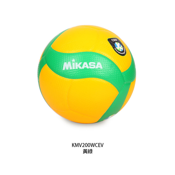 MIKASA 歐冠專用比賽用排球#5(免運 5號球 CEV指定球≡排汗專家≡