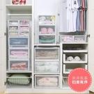 收納柜 透明抽屜式收納箱衣物整理箱衣服收納櫃大號塑料儲物箱衣櫃收納盒 莎拉嘿幼