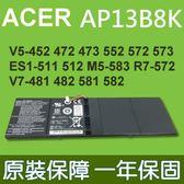宏碁 ACER AP13B8K 原廠電池 ES1-511 ES1-512 TMP 446 P446  R7-571G R7-572 R7-572G V5-452 ES1-511 V7-481 ES1-511 ES1-512