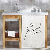 可愛時尚棉麻門簾983 廚房半簾 咖啡簾 窗幔簾 穿杆簾 風水簾 (65cm寬*90cm高)