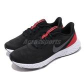 Nike 慢跑鞋 Revolution 5 黑 紅 男鞋 運動鞋 【PUMP306】 BQ3204-003