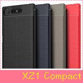 【萌萌噠】SONY Xperia XZ1 Compact (4.6吋) 創意新款荔枝紋保護殼 防滑防指紋 網紋散熱設計 全包軟殼