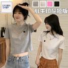 EASON SHOP(GQ1043)韓版小牛印花卡通短版露肚臍合身貼肩圓領短袖素色棉T恤女上衣服顯瘦內搭衫粉