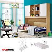 【RICHOME】BE218+BE16-5《伯理收納單人床組(含床墊)》 雙人床組 床架 床鋪