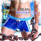 SEOBEAN學院派競速平口泳褲 SW0114