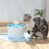 寵物飲水機智能貓咪用品喂水流動噴泉活水~ 詩篇官方旗艦店