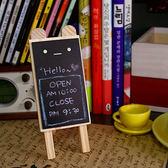 ✭慢思行✭【L114-3】小熊立式小黑板 迷你 粉筆 板擦 記事 兒童 塗鴉 磁鐵 辦公室 提醒 求婚