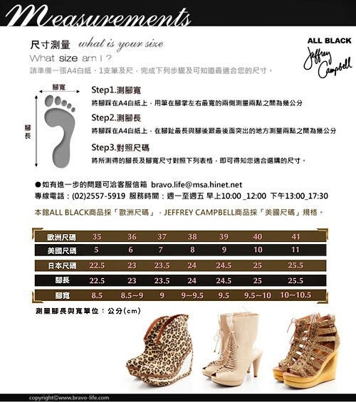 ALL BLACK   法式優雅側鏤空尖頭平底鞋  -米色