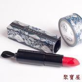 口紅貼紙手賬裝飾貼紙和紙膠帶中國風日記手賬DIY【聚寶屋】