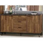 櫥櫃餐櫃MK 922 1 洛爾納5 2 尺石面收納櫃【大眾家居舘】