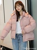 短款棉衣棉衣女冬裝新款韓版寬鬆加厚棉襖羽絨麵包棉服冬季外套ins潮 新年優惠