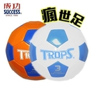 成功 耐磨 3號 足球 /顆 (超取僅限1顆) 40263