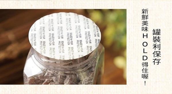 玫瑰洛神花~大罐裝~酸甜幸福的口感【AK07054】團購點心 i-style居家生活