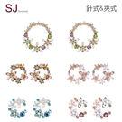 素簡手作《T55》韓國耳環925銀針珍珠花朵垂墜耳環夾式耳環磁鐵耳環