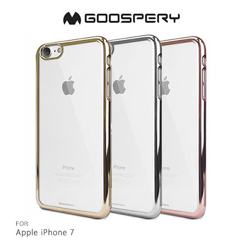 摩比小兔~GOOSPERY Apple iPhone 7 RING 2 電鍍透明套 手機殼 保護殼