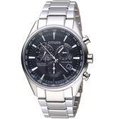 CITIZEN星辰時尚電波對時鈦金屬廣告款腕錶 CB5020-87E 黑灰色