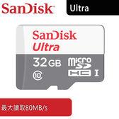 SanDisk ULTRA Micro SDHC 32G / Class10 / 80M/s / 無轉接卡(6114.QU132.322)