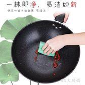韓國麥飯石不粘鍋炒鍋32cm加深加大無油煙電磁爐燃氣家用炒菜鍋具 QQ4072『MG大尺碼』