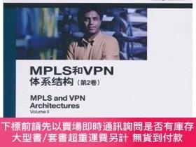 簡體書-十日到貨 R3YY【MPLS和VPN體系結構(第2卷)】 9787115234063 人民郵電出版社 作者:作者:(
