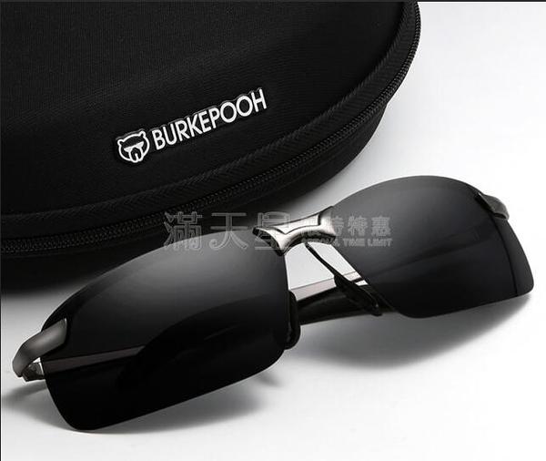 司機眼鏡開車專用夜視日夜兩用陽鏡男智慧感光變色偏光駕駛墨鏡 滿天星