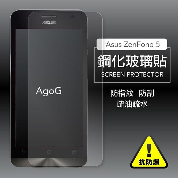 保護貼 玻璃貼 抗防爆 鋼化玻璃膜ASUS ZenFone 5(5.0) 螢幕保護貼 A500CG