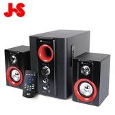 【JS 淇譽】JY3064 2.1 聲道 全木質藍牙喇叭