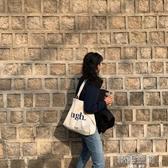帆布包 韓國2020原宿純色帆布包女文藝學生百搭書包日系少女帆布袋布 【雙十二下殺】