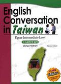 二手書博民逛書店《ENGLISH CONVERSATION IN TAIWAN