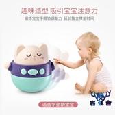 不倒翁玩具嬰幼兒大號寶寶擺件音樂益智早教兒童【古怪舍】