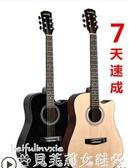 吉他演翼41寸初學者吉他38寸民謠木練習男女學生jita樂器原木黑色單板 貝芙莉LX