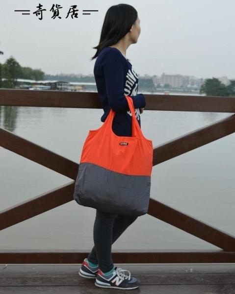 日本時尚潮流雙拼色可折疊購物袋純色滌綸手提便攜防水環保收納包