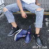 雨鞋 男士雨鞋短筒低筒廚房工作膠鞋防滑防水鞋男洗車水靴釣魚雨靴  潔思米