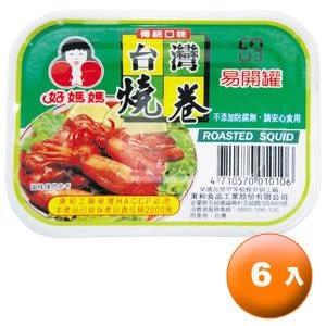 東和 好媽媽 台灣燒卷 100g (6入)/組【康鄰超市】