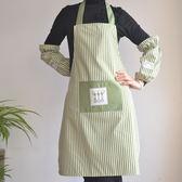 典冠布藝條紋正韓圍裙 圍裙 袖套 三件套圍裙廚房圍裙工作圍裙【快速出貨79折促銷】