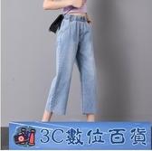 寬褲 鬆緊腰闊腿牛仔褲女夏九分高腰寬腳矮八分小個子直筒垂感薄款寬鬆 3C數位百貨
