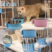 掛式狗貓碗固定貓籠雙碗寵物狗狗不銹鋼掛碗兔食盤貓咪飲水喂食器