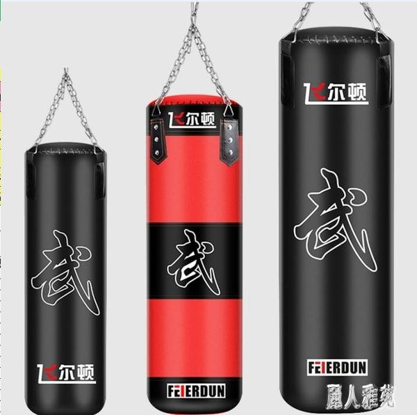 拳擊柱袋不倒翁沙包吊式實心散打泰拳訓練體育用品飛爾頓家用健身器材LXY3641【麗人雅苑】