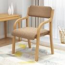實木餐椅現代簡約休閒電腦椅子簡易曲木北歐書桌椅家用靠背扶手椅