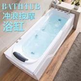 壓克力浴缸家用成人浴池五件套沖浪按摩單人獨立衛浴盆1.1-1.8米