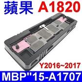 APPLE A1820 A1707 原廠規格 電池 MacBook Pro ouch Bar 15吋 2016~2017 年 A1707 機型適用