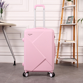 20寸時尚韓版行李箱萬向輪登機箱24大容量子女學生密碼箱男 生活樂事館NMS