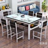 餐桌餐桌椅組合現代簡約鋼化玻璃雙層儲物餐桌家用小戶型長方形吃飯桌WY【百貨週年慶】