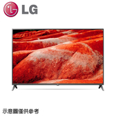 【LG樂金】55吋 UHD 4K物聯網電視 55UM7500PWA