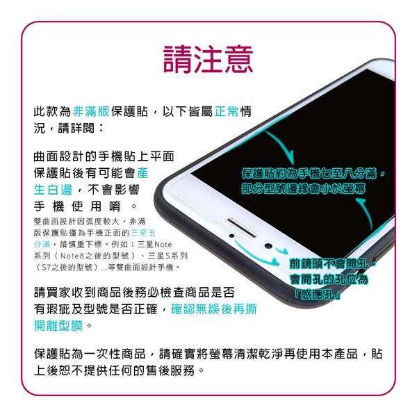9H 鋼化玻璃 MIUI 小米MAX3 6.9吋 手機 螢幕保護貼 防刮防爆 鋼化 玻璃貼 膜貼 半版非滿版