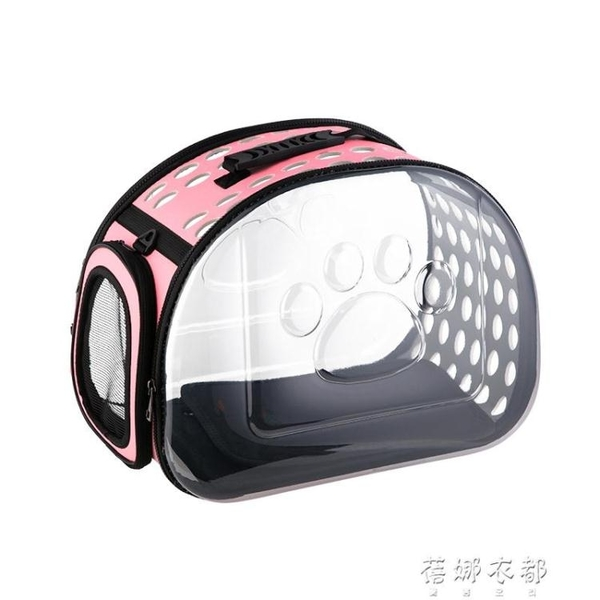 寵物包貓包寵物背包外出便攜包貓籠子狗狗書包寵物包手提太空包貓咪背包YYP
