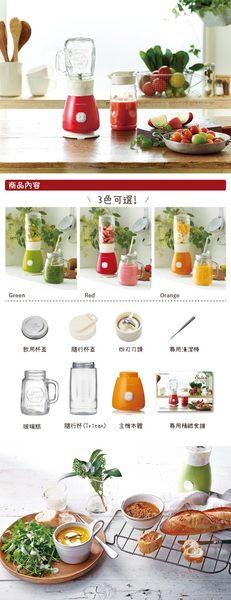 recolte 日本麗克特 Solo Blender Solen 復古果汁機