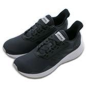 Adidas 愛迪達 DURAMO 9  慢跑鞋 B75990 女 舒適 運動 休閒 新款 流行 經典